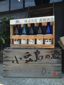 小豆島のお酒